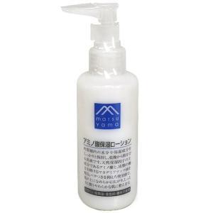 松山油脂 Mマーク アミノ酸保湿ローション 乳液 150mL|yoka1