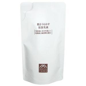松山油脂 肌をうるおす 保湿乳液 詰替用85mL|yoka1