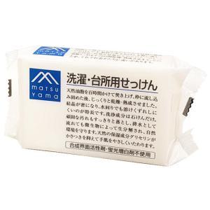 松山油脂 Mマーク 洗濯・台所用せっけん 175g yoka1
