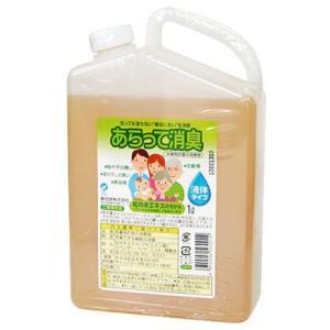 あらって消臭 詰替用 1L 【潮技研】|yoka1