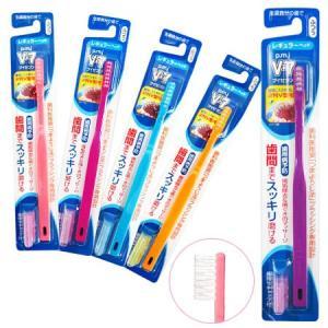 PMJ ブイセブン V-7 つまようじ法歯ブラシ レギュラーヘッド(ふつう) 1本|yoka1