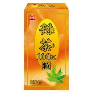 甜茶100%粒 180粒|yoka1