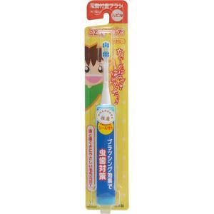 ミニマム 電動付歯ブラシ こどもハピカ ブリスターパック ブルー