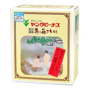 ヤングビーナス 薬用入浴剤 720g|yoka1
