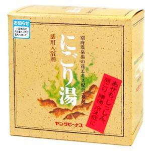 ヤングビーナス にごり湯 薬用入浴剤 50g×8袋入|yoka1