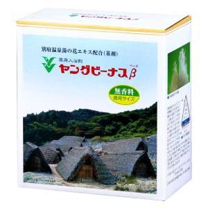 ヤングビーナスβ(ベータ) 薬用入浴剤 CX-30β 徳用サイズ2,520g|yoka1