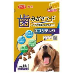 スマック エブリデンタ 歯みがきフード 超小型犬・小型犬用 35g|yoka1