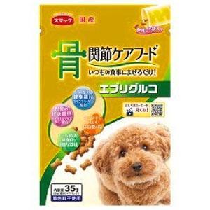 スマック エブリグルコ 関節ケアフード 超小型犬・小型犬用 35g|yoka1
