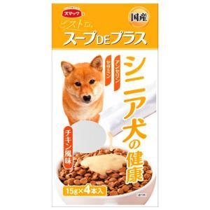 スマック ビストロ スープDEプラス シニア犬の健康 15g×4本入|yoka1