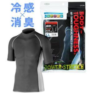 おたふく手袋 BT冷感・消臭パワーストレッチ半袖シャツ LL(ブラック) JW-624