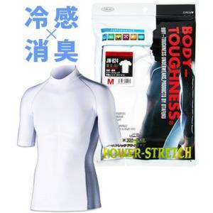 おたふく手袋 BT冷感・消臭パワーストレッチ半袖シャツ M(ホワイト) JW-624