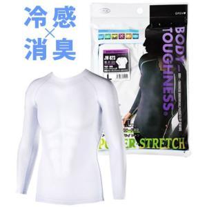 おたふく手袋 BT冷感・消臭パワーストレッチ長袖クルーネックシャツ L(ホワイト) JW-623|yoka1