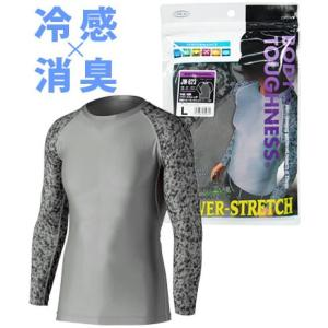 おたふく手袋 BT冷感・消臭パワーストレッチ長袖クルーネックシャツ L(グレー×迷彩) JW-623|yoka1
