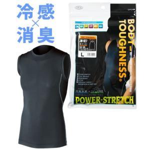 おたふく手袋 BT冷感・消臭パワーストレッチ ノースリーブクルーネックシャツ L(ブラック) JW-627|yoka1