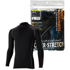 おたふく手袋 BTパワーストレッチハイネックシャツ JW-170 L(ブラック)|yoka1