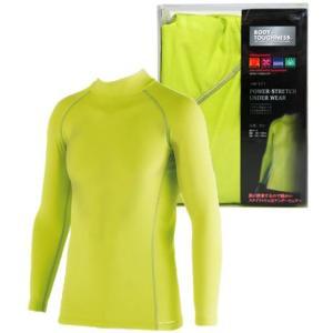 おたふく手袋 BTパワーストレッチハイネックシャツ BOXタイプ フリー(ライトグリーン)|yoka1