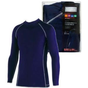 おたふく手袋 BTパワーストレッチハイネックシャツ BOXタイプ フリー(ネービー)|yoka1
