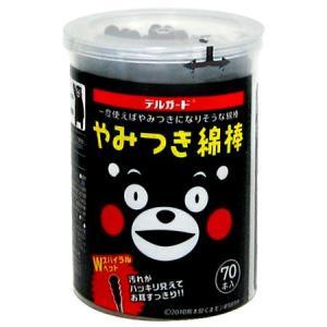 阿蘇製薬 デルガード やみつき綿棒 くまモン 70本入|yoka1