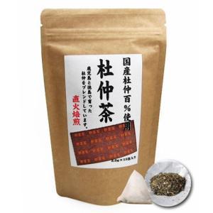 国産 杜仲茶(直火焙煎)3.0g×15包 yoka1