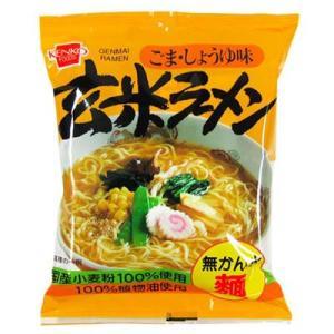 健康フーズ 玄米ラーメン ごま・しょうゆ味 100g(麺92...