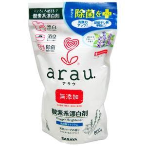 サラヤ arau. アラウ 酸素系漂白剤 天然ハーブの香り|yoka1