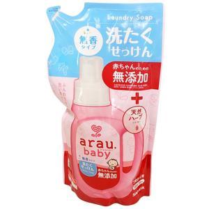 サラヤ アラウベビー 洗たくせっけん 無香タイプ 詰替用 720mL|yoka1