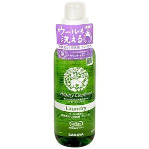 サラヤ ハッピーエレファント 液体洗たく用洗剤 コンパクト 600mL|yoka1