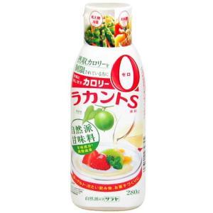サラヤ 自然派甘味料 ラカントS 液状280g|yoka1