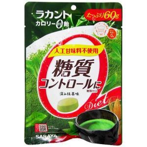 ラカント カロリーゼロ飴 深み抹茶味 60g|yoka1