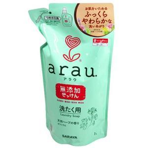 アラウ洗たく用せっけん ゼラニウム 詰替用1L サラヤ arau.|yoka1