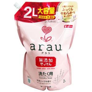アラウ 洗濯用せっけん 液体 2L 大容量つめかえ用 サラヤ arau.|yoka1