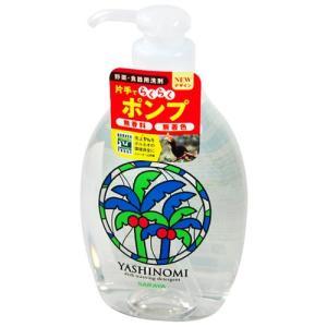 サラヤ 野菜・食器用ヤシノミ洗剤 ポンプ付本体 500mL yoka1