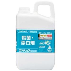 サラヤ 殺菌・漂白剤 ジアノック 5kg|yoka1
