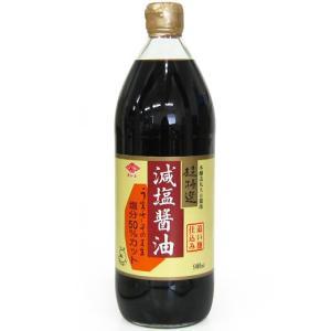 チョーコー醤油 超特選 減塩醤油 900ml|yoka1