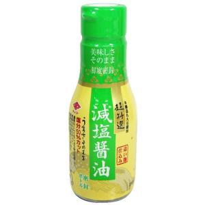 チョーコー醤油 超特選減塩醤油 生しょうゆ 密封ボトル 210ml|yoka1