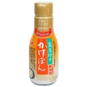 チョーコー醤油 実生ゆずかけぽん 密封ボトル 210ml かけ専用ぽん酢しょうゆ yoka1