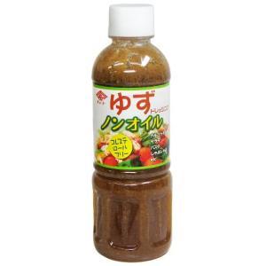 チョーコー醤油 ノンオイル ゆずドレッシング 400ml|yoka1