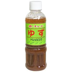 チョーコー醤油 ゆずドレッシング 400ml|yoka1