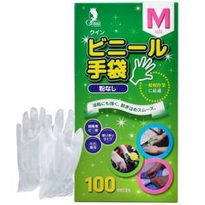 クイン ビニール手袋 粉なし M 100枚