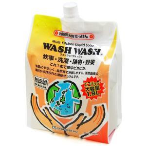 炊事・洗濯・野菜洗い 台所用液体せっけん ウォッシュ・ウォッシュ 1.9L 【地の塩社】|yoka1
