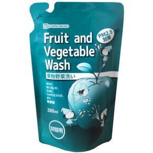 地の塩社 Fruit and Vegetable Wash 果物野菜洗い 詰替用 280mL|yoka1
