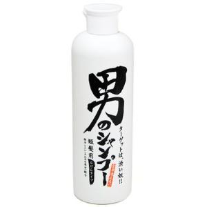 地の塩社 男のシャンプー 短髪用・石けんタイプ 300ml|yoka1