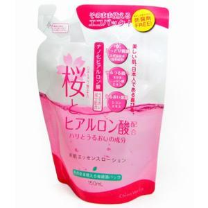 [桜とヒアルロン酸配合] チノ・ヴェリテ 美肌エッセンスローション 150mL【地の塩社】|yoka1