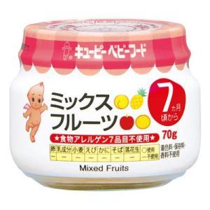 キユーピーベビーフード ミックスフルーツ 瓶詰70g  7ヵ月頃から 離乳食|yoka1