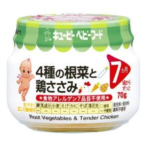 キユーピーベビーフード 4種の根菜と鶏ささみ 瓶詰70g 7ヵ月頃からずっと 離乳食|yoka1