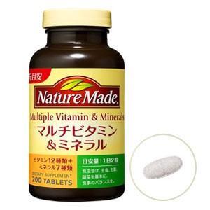 ネイチャーメイド マルチビタミン&ミネラル 200粒/100日分|yoka1