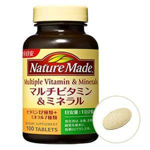 ネイチャーメイド マルチビタミン&ミネラル 100粒/50日分|yoka1