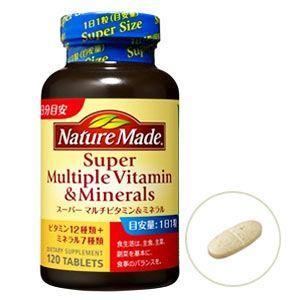 ネイチャーメイド スーパーマルチビタミン&ミネラル 120粒/120日分|yoka1