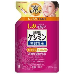 小林製薬 薬用 ケシミン密封乳液 つめかえ用 115ml 医薬部外品|yoka1