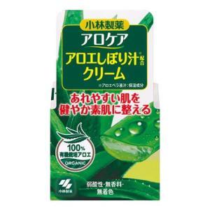 アロケア クリーム 50g|yoka1